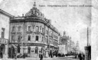 Казань, ул.Воскресенская 1900-е (72Kb)