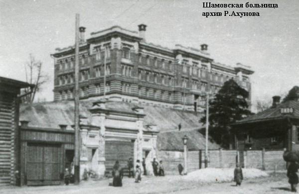 Детские поликлиники краснодар фото
