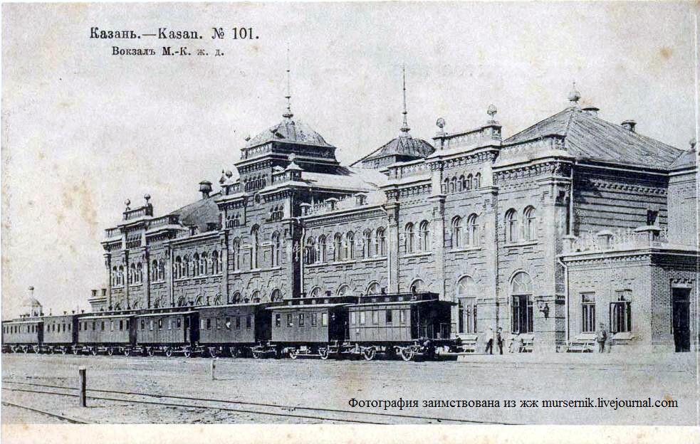 http://rustik68.narod.ru/kazan/qzn_vokzal-43440-101C.jpg