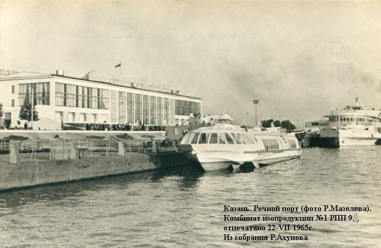http://rustik68.narod.ru/kazan/rechport-qazan_img391mC.jpg