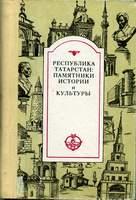 Подбор памятников История и культура памятник с ангелом Дубровка (14 линия)